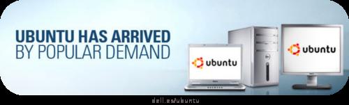 ubuntu_banner_uk.png