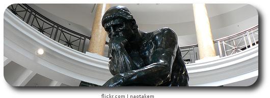 Aplicando la filosof�a de Unix a la productividad personal (Parte I)