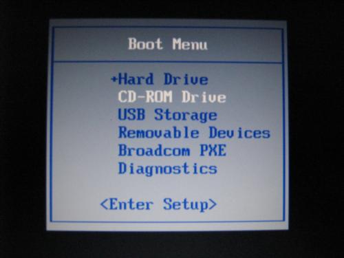 Arranque dual con Ubuntu Hardy (8.04) y Windows - Bonus Track. ¿No aparece la pantalla de bienvenida?