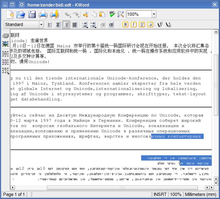 tomado desde koffice.org